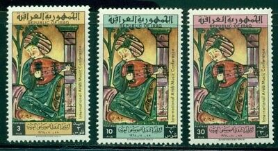 Iraq Scott #354-356 MNH Musician with Lute Music CV$3+