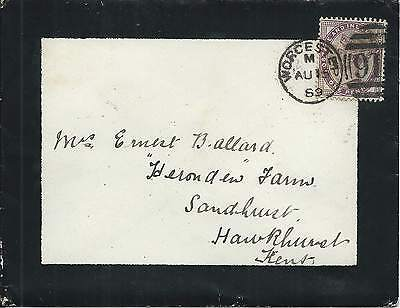 GB 1889 1d Lilac Mourning Cover with Worcester 918 Duplex to Hawkhurst
