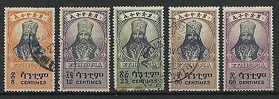 ETHIOPIA 1942 HAILE SELASSIE 1 2nd ISSUES USED