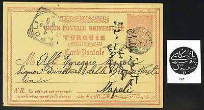 "Palestine-Turkey -Italy 1896 ""jaffa Iskelesi"" Branch Office Negative Seal C&w"