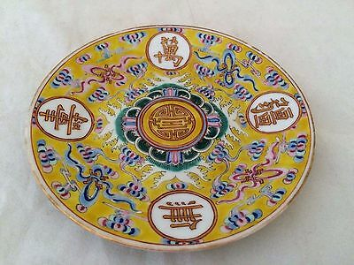 Marked Chinese Famille Rose / Jaune Saucer Plate Guangxu Mark & Of The Period