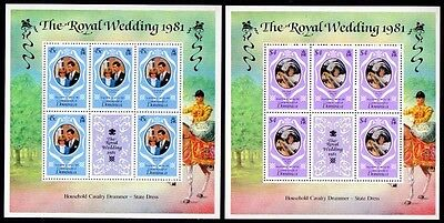 Dominica SG747a & 749a ONLY - 2 x U/M Royal Wedding Sheetlets