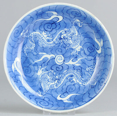 18C Kangxi Chinese Porcelain Plate Flower & Dragons Pattern High Quality Marked