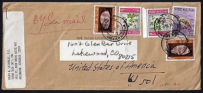 Oman 1980 Greater Mutrah Multi Franked Sea Mail Cover To Us Rare Cancel