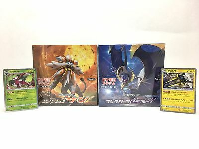 NEW Pokemon Card Collection Sun and Moon Booster Box Set  w/3xPromo Cards Japan