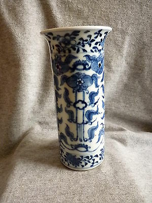 Antique Chinese porcelain brush holder / vase – 4 character Kangxi mark – JJ/26B