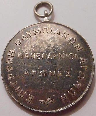 Greece Athens 1906 Panhellenic Games Greek Olympic Committee Silver Medal