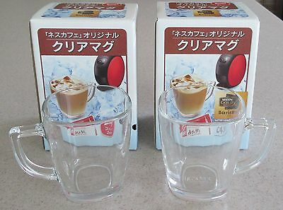 NEW Set of 2 Nestle Nescafe Rare Clear Glass Coffee Mugs Cups Made in Japan