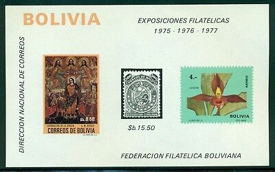 Bolivia Scott #560 NOTE MNH 15.50B Orchids Paintings CV$5
