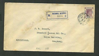 HONG KONG FDC 1938 definitive $1 First day cover