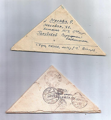 Russian Triangular Letter sent to Moscow in February of 1945, during the WW-II.