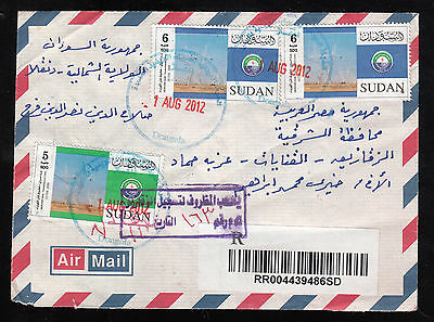 Egypt - North East Africa 2012 Reg. Incoming Cover From Dongola To Zagazig