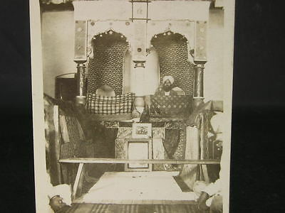 c1919 Photo Postcard Inside of a Indian Mosque in Quetta Afghan War Period