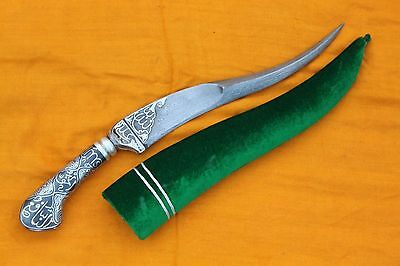 Mughal Persian Islamic Silver Inlay Calligraphy  Damascened Dagger Knife Khanjar