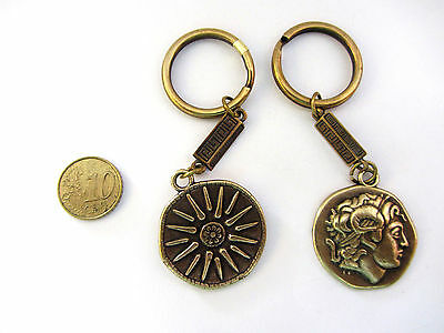 Ancient Greek Vintage Zamac Keyring Miniature Alexander the Great Sun of Vergina