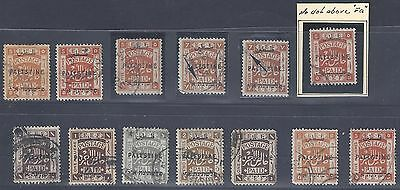 Palestine 1922 Collection Of 12 Overprint & Plate Varieties Missing Extended Heb