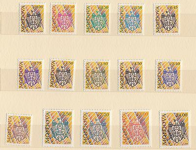 Moldova - 1994 - 1st definitive issue - Complete set of 15 different MNH stamps