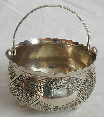 Islamic Middle Eastern Silver Sugar Bowl marked .84 silver, L.19th-E.20th Cent.
