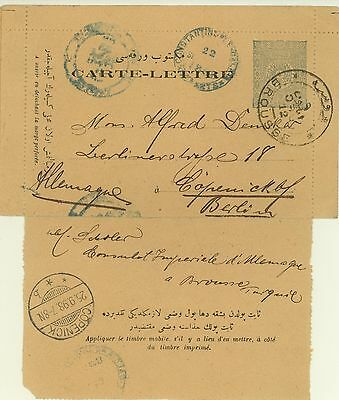 Turkey letter card from Bursa to Germany