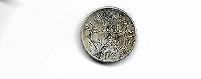 Netherlands East Indies 1941  1/4 Gulden Silver Coin