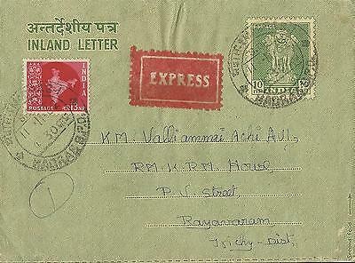 India 1962 Express Inland Letter Used