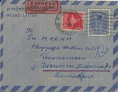 India 1965 Express Inland Letter Used