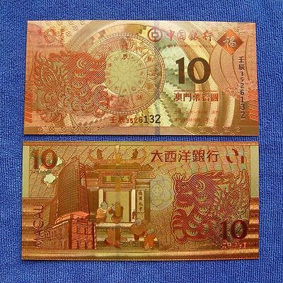 Bank of China 2012 Olympic Games 2pcs Plastic Ornamental Learning 24K Gold Foil