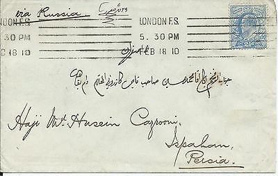 GB 1910 2.1/2d Blue on Cover to Perswia via Russia