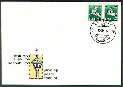 LITHUANIA 1991 stamp 15 k Definitive (Perf) Pair on FDC