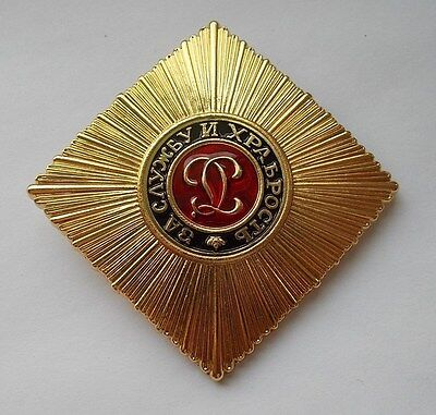 Breast Star St. George Victory Russian Empire copy