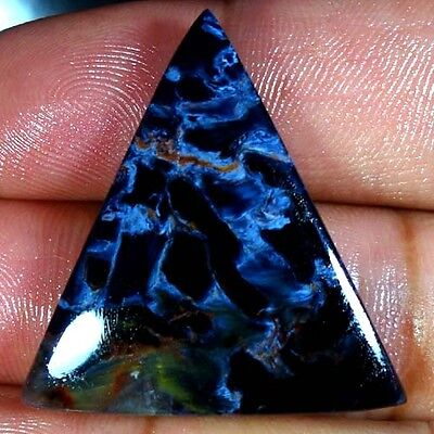 33.85Cts 100% NATURAL CHATOYANT PIETERSITE FANCY CABOCHON FINE QUALITY GEMSTONES