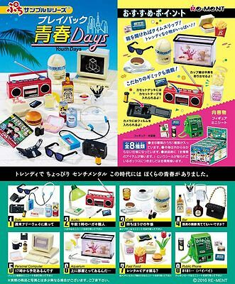 Japan Re-Ment Miniature Youth Days High School Playback rement Full set of 8