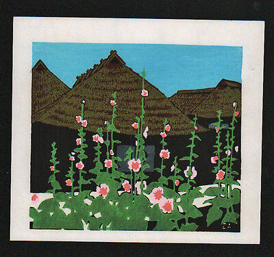 MITSUHIRO UNNO Japanese Woodblock Print A HOUSE WITH FLOWERS