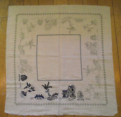 """Vintage Family Circle """"Willow Pattern"""" Needlepoint Kit - Table Cloth ?"""