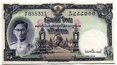 Thailand Rama-9 1948 5 Baht Black Serial Young King Type Unc