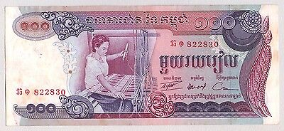 1973 Cambodia 100 Riels Banknote Paper Money