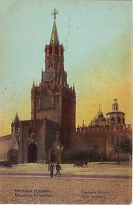 Russia Moscow Москва - Kremlin - Red Square and Spassky Gate pre WWI postcard