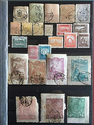 Afghanistan 1913-21 Stamps Inc 1920 Royal Star Large Die and Parcel Post Stamps