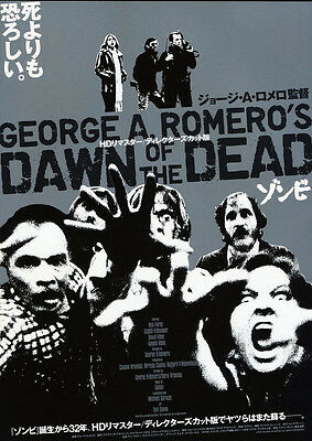 ZOMBIE: DAWN OF THE DEAD(2010R) Japanese Movie Chirashi flyer(mini poster)