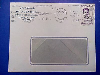 Tunisi Stamped Cover