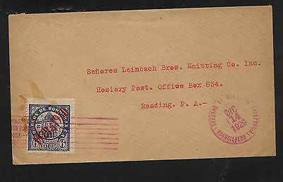 Honduras  272 overprinted stamp on cover to US  1929            MS1122