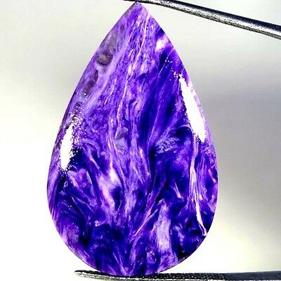 26.25Cts 100% NATURAL MIND BLOWING CHAROITE PEAR CABOCHON TOP DESIGNER GEMSTONES