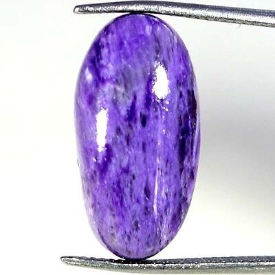 10.40Cts. 100% NATURAL MAGNIFICENT DESIGNER CHAROITE OVAL CABOCHON AAA GEMSTONES