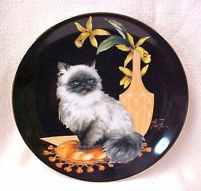 """The Sophisticated Ladies Collection plate by Reco """"Cerissa"""""""