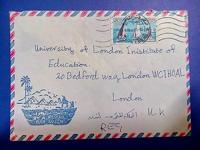 Egypt 13.6.91 Stamped Cover Air Mail To London