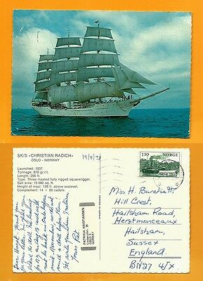 Norway Postcard -Stamp 1978- Ship-Sk/s Cristian Radich-Olso