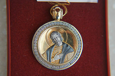 Russian Icon Cross St Alexander Nevsky Yuri Feodorov collection, silver and gold