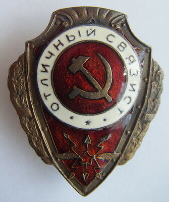 "Soviet Russian Breastplate Badge ""excellent Signalman"" Ww2. Ussr.copy"