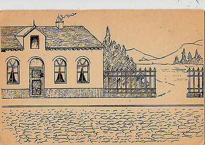 CL88. Vintage Russian Postcard. Line drawing of a house.