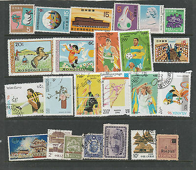 Asian Lot (Includes Japan/china & Early Indonesian Overprint
